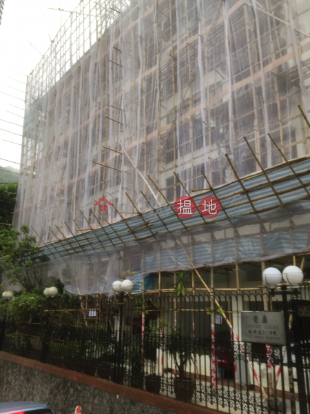 Louvre Court (Louvre Court) Tai Hang|搵地(OneDay)(4)