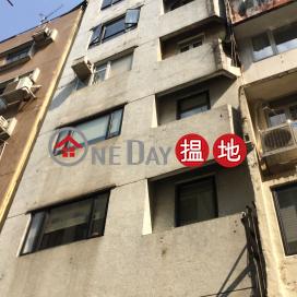 東街32號,蘇豪區, 香港島