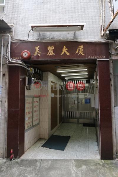 美麗大廈 (Mei Lai Building) 大埔 搵地(OneDay)(1)
