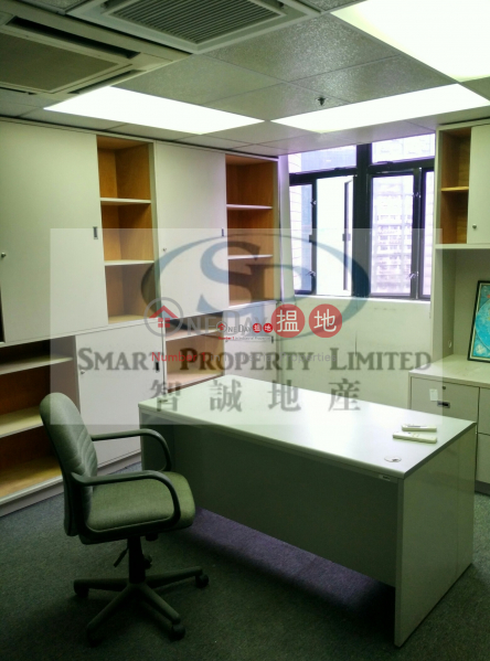 Property Search Hong Kong | OneDay | Industrial | Rental Listings TOP KWAI CHUNG VALUABLE WAREHOUSE
