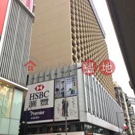 The Park Lane Hong Kong|柏寧酒店