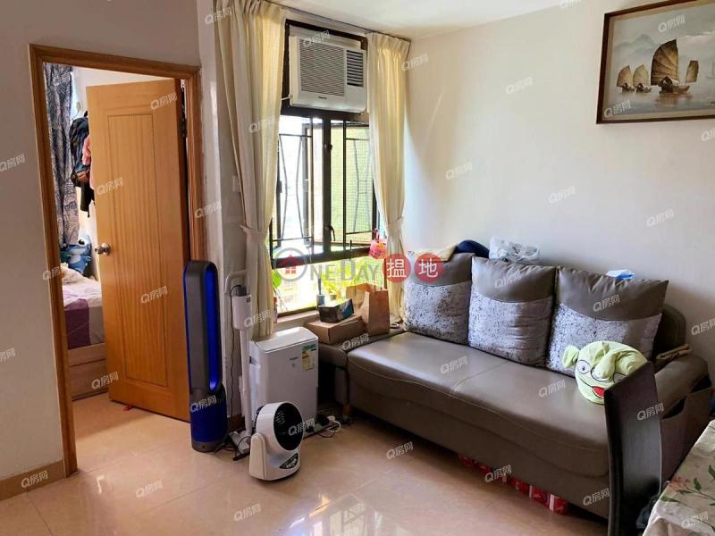 May Shing Court Fai Shing House (Block C) | High | Residential | Sales Listings | HK$ 5.4M