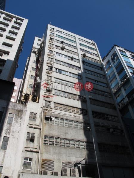 泰豐工業大廈 (Tai Fung Industrial Building) 觀塘|搵地(OneDay)(3)