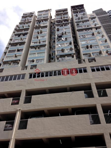 Jumbo Court (Jumbo Court) Wong Chuk Hang|搵地(OneDay)(1)