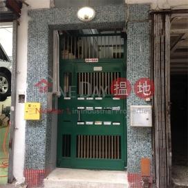 新村街50-50A號,銅鑼灣, 香港島