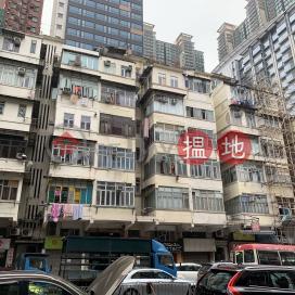 179B KOWLOON CITY ROAD,To Kwa Wan, Kowloon