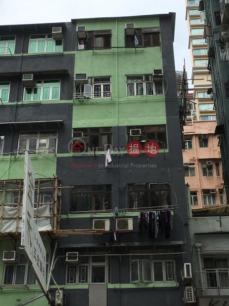 42 Fuk Tsun Street (42 Fuk Tsun Street) Tai Kok Tsui|搵地(OneDay)(1)