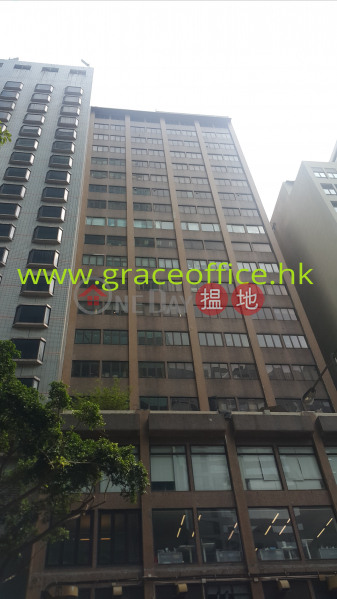 Wan Chai-Golden Star Building, Golden Star Building 金星大廈 Sales Listings | Wan Chai District (KEVIN-2404504131)