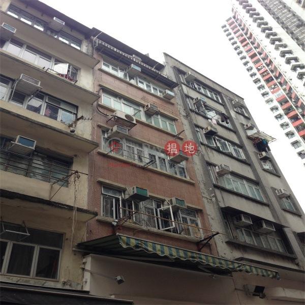 28 Shepherd Street (28 Shepherd Street) Causeway Bay|搵地(OneDay)(3)