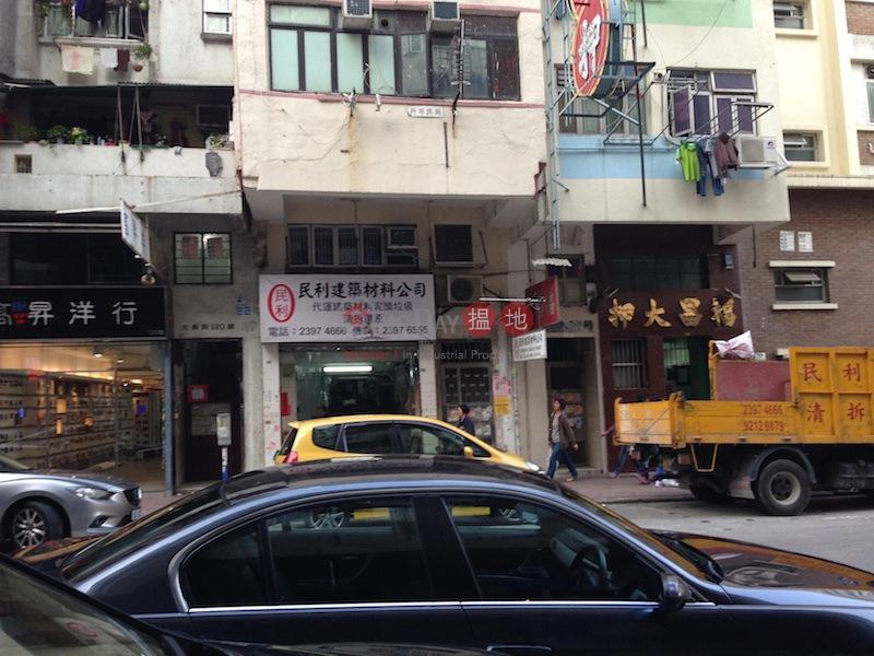 118 Tai Nan Street (118 Tai Nan Street) Prince Edward|搵地(OneDay)(1)