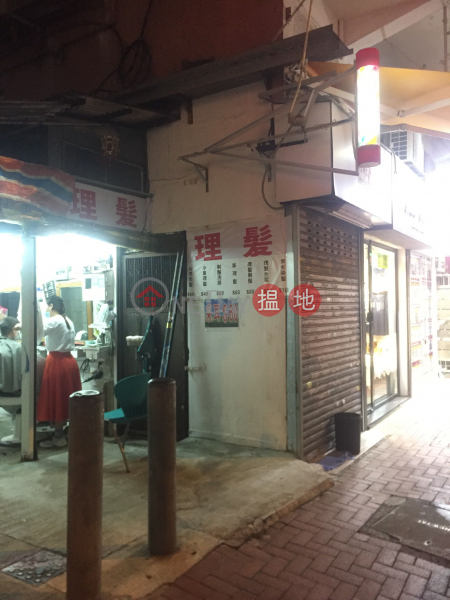 吳松街167A號 (167A Woosung Street) 佐敦 搵地(OneDay)(1)