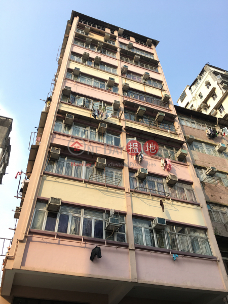 森明樓 (Sum Ming House) 深水埗|搵地(OneDay)(1)
