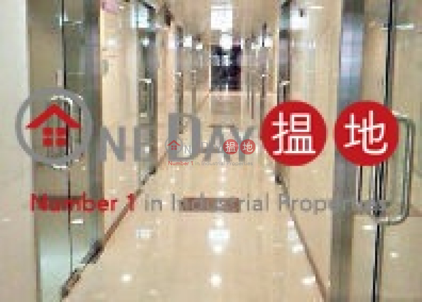 Wing Cheung Industrial Building, Wing Cheong Industrial Building 永祥工業大廈 Sales Listings | Kwai Tsing District (ericp-04992)