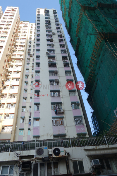 On Lok Building (On Lok Building) Shau Kei Wan|搵地(OneDay)(2)