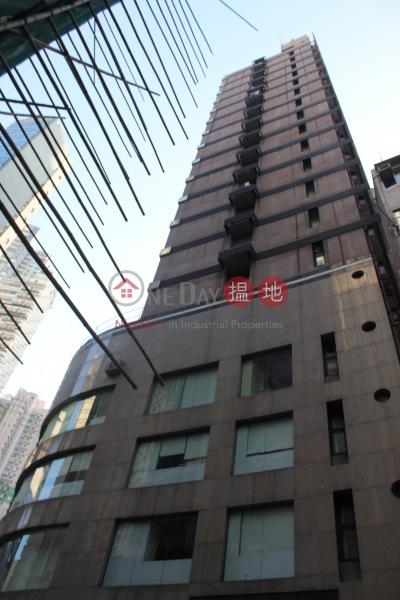 北海商業大廈 (CNT Commercial Building) 上環|搵地(OneDay)(1)
