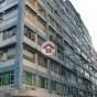 Cheong Fat Factory Building (Cheong Fat Factory Building) Cheung Sha WanUn Chau Street265-271號|- 搵地(OneDay)(2)