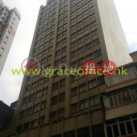 Wan Chai-Greatmany Centre|Wan Chai DistrictGreatmany Centre (Greatmany Centre )Rental Listings (KEVIN-2548018351)_0