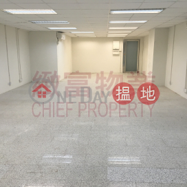 Galaxy Factory Building|Wong Tai Sin DistrictGalaxy Factory Building(Galaxy Factory Building)Rental Listings (33737)_0