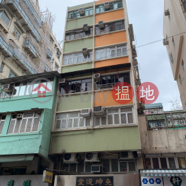 11A Winslow Street,Hung Hom, Kowloon