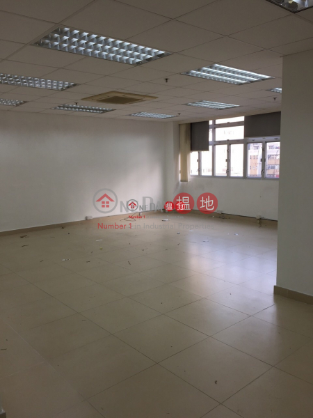 華樂工業中心31-35山尾街 | 沙田-香港出售-HK$ 540萬