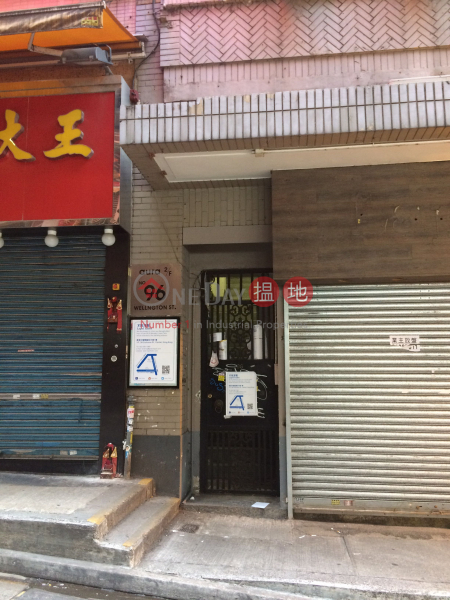 Wing Shing Building (Wing Shing Building) Central|搵地(OneDay)(2)