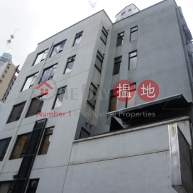 74 Hollywood Road,Soho, Hong Kong Island