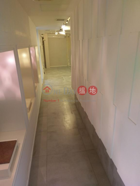 Property Search Hong Kong | OneDay | Office / Commercial Property | Rental Listings, 1465sq.ft Office for Rent in Central
