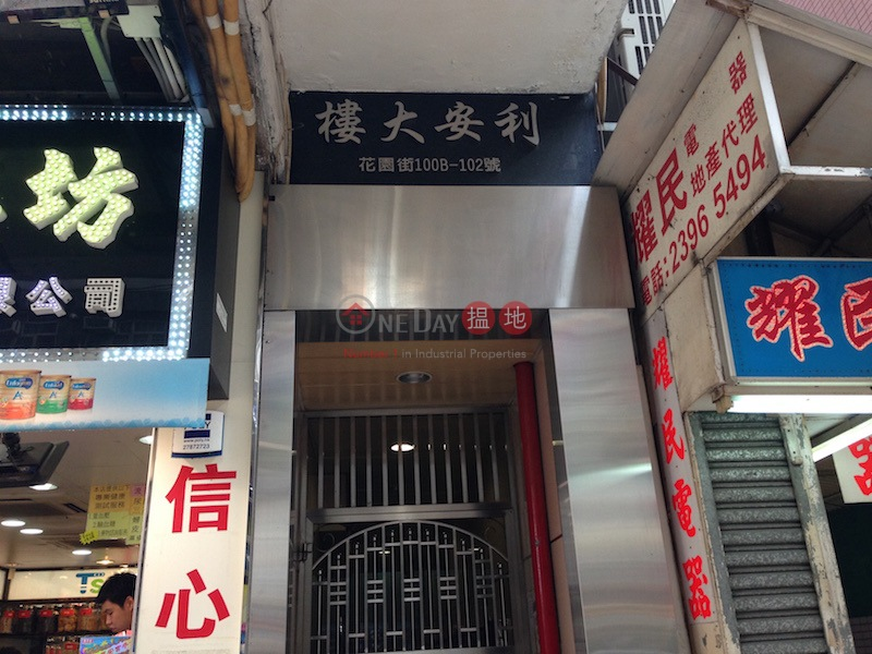 Lee On Building (Lee On Building ) Mong Kok|搵地(OneDay)(1)