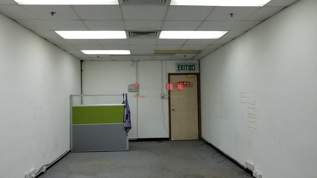 Asia Trade Centre | 79 Lei Muk Road | Kwai Tsing District | Hong Kong Sales HK$ 2.8M
