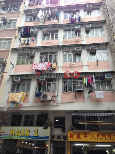 Sai Wong House (Sai Wong House) Sai Wan Ho 搵地(OneDay)(2)