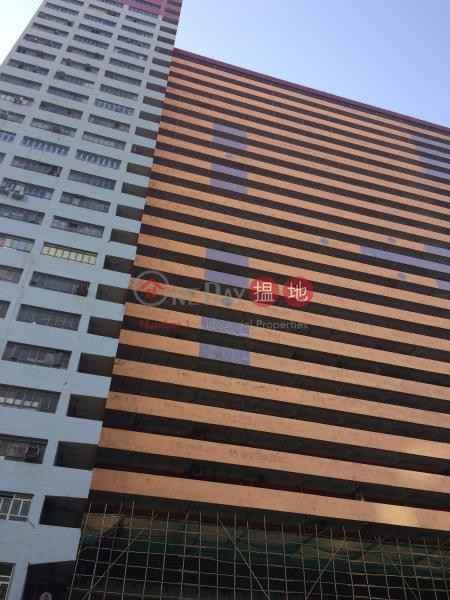 晉昇工廠大廈 (Chun Shing Factory Estate) 葵芳|搵地(OneDay)(2)