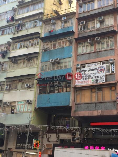 231 Cheung Sha Wan Road (231 Cheung Sha Wan Road) Sham Shui Po|搵地(OneDay)(1)