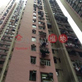 Tsuen Wan Centre Block 9 (Nanking House),Tsuen Wan West, New Territories