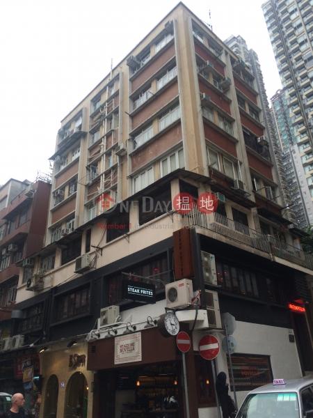 明興樓 (Ming Hing House) 蘇豪區|搵地(OneDay)(5)