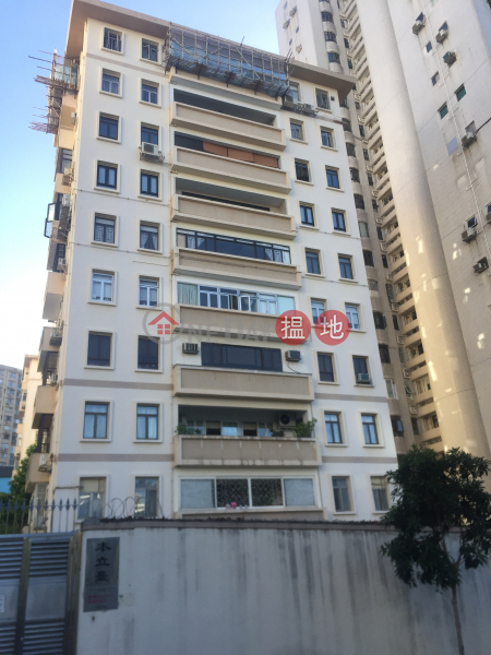 Bonavista Building (Bonavista Building) Ho Man Tin 搵地(OneDay)(1)