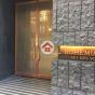Bohemian House (Bohemian House) Sai Ying Pun|搵地(OneDay)(2)