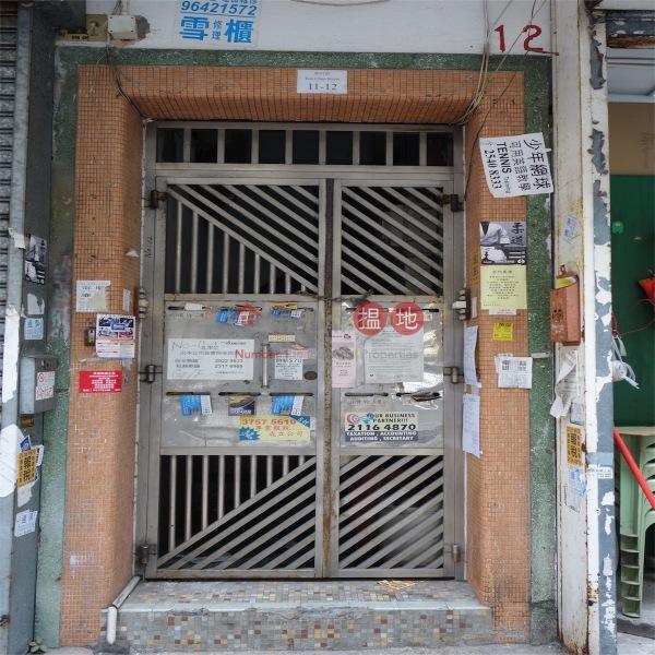 11-12 Sun Chun Street (11-12 Sun Chun Street) Causeway Bay|搵地(OneDay)(1)
