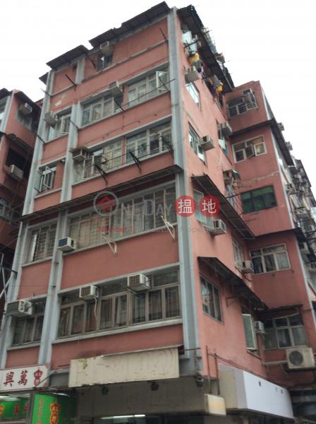 Tong Seng Mansion (Tong Seng Mansion) San Po Kong|搵地(OneDay)(3)