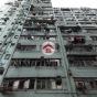 Yuen Fat Building (Yuen Fat Building) Mong Kok|搵地(OneDay)(2)