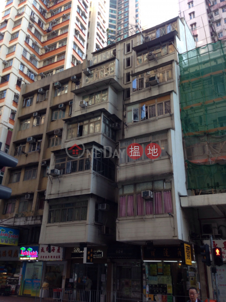 604 Queen\'s Road West (604 Queen\'s Road West) Shek Tong Tsui|搵地(OneDay)(1)