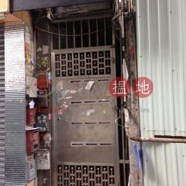 上海街598號,旺角, 九龍