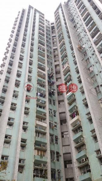 Fu Keung Court Fu Yue House (Fu Keung Court Fu Yue House) Wang Tau Hom 搵地(OneDay)(3)