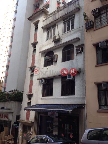 明園西街25號 (25 Ming Yuen Western Street) 北角|搵地(OneDay)(3)