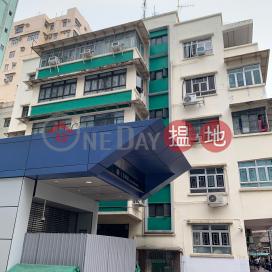 3 Kiang Su Street,To Kwa Wan, Kowloon