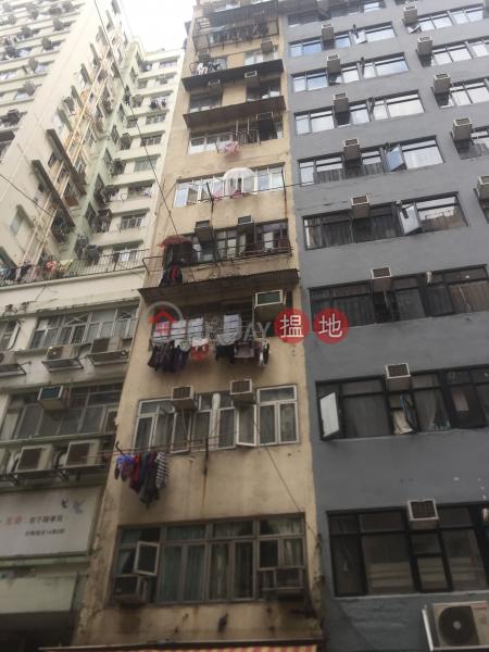 45 Temple Street (45 Temple Street) Yau Ma Tei|搵地(OneDay)(1)