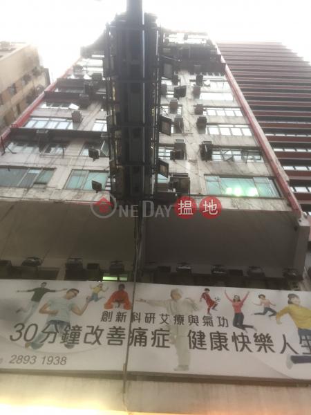 Hin Wah Building (Hin Wah Building) Causeway Bay|搵地(OneDay)(2)