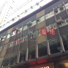 Duke Wellington House,Central, Hong Kong Island