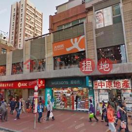 Opulence Height | Flat for Rent|Yuen LongOpulence Height(Opulence Height)Rental Listings (XGXJ579700123)_0