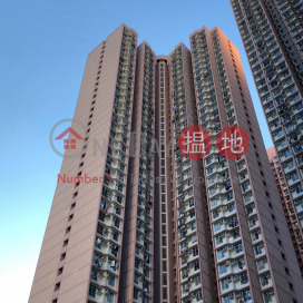 Hing Wah (I) Estate Cheuk Wah House|興華(一)邨 卓華樓