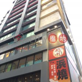 百悅坊,荃灣東, 新界
